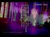 20140502ラストデイズ「忌野清志郎×太田光」