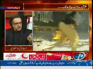 Dr. Shahid Masood Views on Model Town Case Recent Update