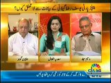Islamabad Se (Sooner Or Later,Musharraf Fly Out Of Country,Claims Gilani) – 12th July 2014