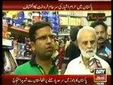 Sar e Aam - 12th July 2014 - (Pakistan Main Haram Items Ki Sale Jari) - 12 july 2014