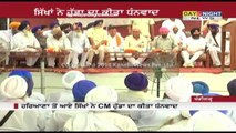 Haryana sikhs reached Chandigarh | Thanks to Bhupinder Singh Hooda for separate HSGPC