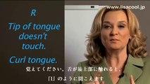 アメリカ英語発音動画 英語発音コツ LISAアメリカ英語-子音Consonant1