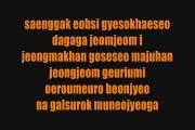 SHINee - Shine Medusa (Color Coded Lyrics)