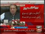 Imran Khan and Nawaz Shareef Agrees to play a cricket match