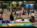 Pakistan Ramzan With Amir Liaquat By Express Entertainment - 13th July 2014 (Aftar) - part 1