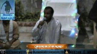Manqabat Naats nd others