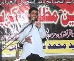 28 Rajab Majlis at Mojoki Sadat Zakir Ghulam Abbas Kandani ( Bhakhir ) Part-1