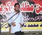 28 Rajab Majlis at Mojoki Sadat Zakir Ghulam Abbas Kandani (Bhakhir ) Part-2
