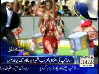 Waqtnews Headlines 09:00 AM 14 July 2014