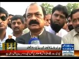 Rana Sanaullah Admits Ordering Model Town Barriers Removal