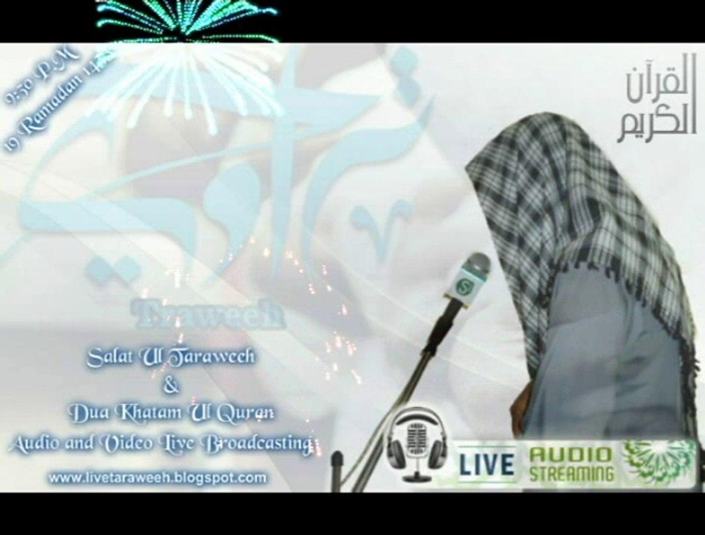 Dua e Khatm-ul-Quran on 19 Ramadan 1435 Live on LiveTaraweeh