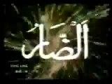 دنیا کی سب سے بابرکت و عظیم ویڈیو...