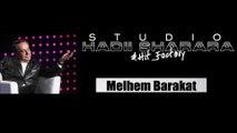 Melhem Barakat - Mish Aaref ,  ملحم بركات - مش عارف