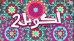 L'couple 2 Saison 2 HD — Episode 15 sur 2M — Ramadan 2014 لكوبل 2 الحلقة 15 L'couple 2 Saison 2 HD — Episode 16 sur 2M — Ramadan 2014 لكوبل 2 الحلقة 16