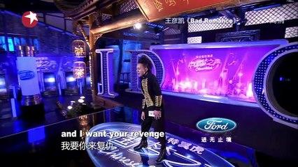 中国梦之声 20130526 成都試音會