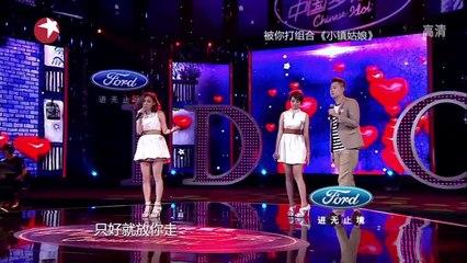 中国梦之声 20130616 偶像學院組合之夜(下)