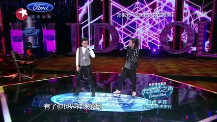 中国梦之声 20130623 20強最終決定日