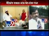 Sanjay Raut on Hafiz Saeed-Ved Pratap Vaidik Meet-TV9