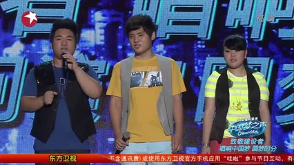 中国梦之声 20130811 大型基层慰问演唱会
