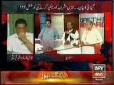 Off The Record - 14 July 2014 - PMLN,PPP,PTI Mafia Hain Imran Khan - 14th July 2014