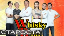 Cover Hits of the 90's - Whisky Dэнс Cover Band