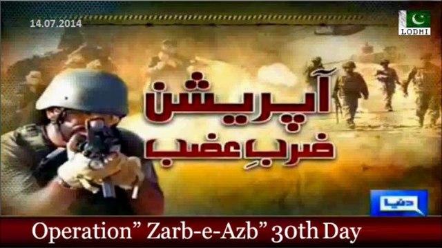 Operation Zarb e Azb 30th Day 14th July 2014