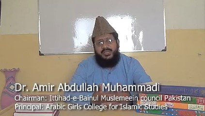 Message For All From Arabic Girls College For Islamic Studies
