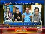 11th Hour (Nawaz Sharif Wazir E Azam Rahen BadShah NaBane..Asif Ali Zardari)– 15th July 2014