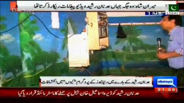 "Operation ""Zarb-e-Azb"" 31st Day 15th July 2014"