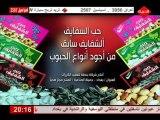 الحلقة الخامسة عشر من البرنامج الكوميدي بين كاظم وباسم ضيف الحلقة الفنانة هبة صباح