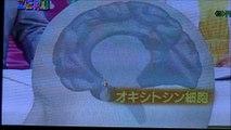 サイエンス・ゼロ オキシトシン の持つ可能性 NHK