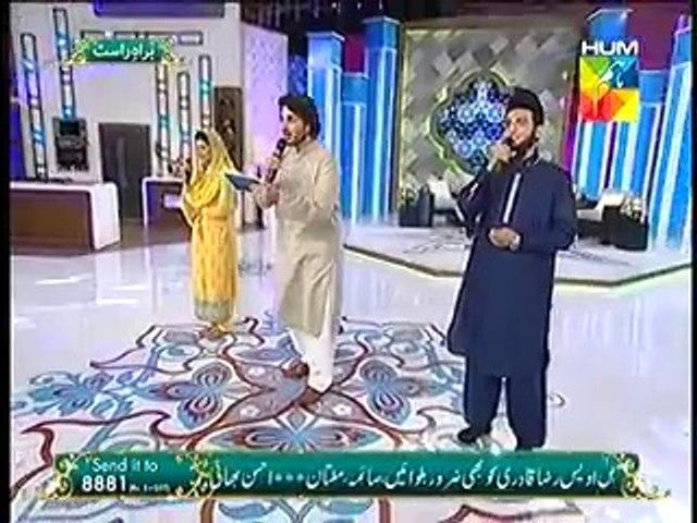 "Ahsan -  Asad and Tehreem reciting Naat in Jashn e Ramazan HUM TV Show ""16 July 2014"""