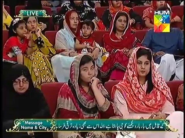"Asad Ayub reciting Naat in Jashn e Ramazan HUM TV Show ""16 July 2014"""