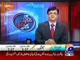 Aaj Kamran Khan Kay Saath (16th July 2014) Imran Khan Se Pehle KPK Ke Wazir-e-ala Road Per Agaye...