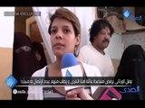 نوفل الورتاني يرفض مساعدة عائلة آمنة النفزي رغم حالتها الصحّية الخطيرة و يهينهم