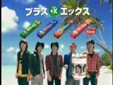[CM] 20070129 - KAT-TUN Plus X