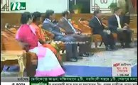 Bangla tv News 04 January 2013 Ntv Todays Early Khobor _Part 1