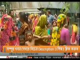 Bangla tv news 04 June 2014 Somoy early Bangladeshi News