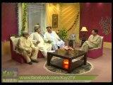 Iftar Lounge ( 15-07-2014 )