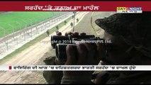 Pakistan violates ceasefire again | Jammu