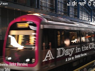 A Day In The City Is All Set To Rock The Box Office