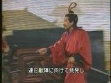 9447【亜細亜ドラマ】 三國志(三国演義) 第40集 「智取南部」