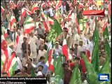 Dunya News - Workers of Awami Tehreek in large numbers participated in several protest rallies