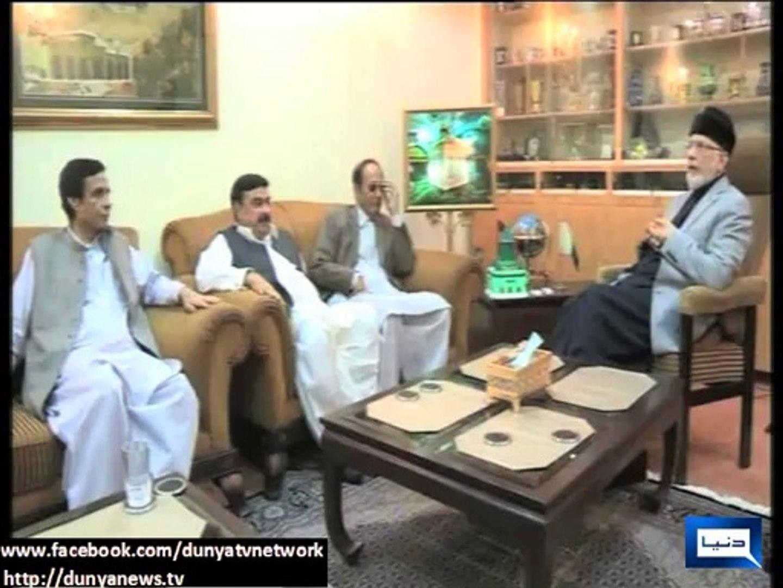 Dunya news-PPP politics after Zardari
