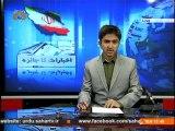 ٰاخبارات کا جائزہ|ban Ki-moon appealed all countries to boycott DAESH|Newspapers Review |Sahar TV Urdu