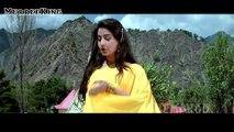 Pehli Pehli Baar Mohabbat - Kumar Sanu, Alka Yagnik - Sirf Tum (1999) HD 1080p