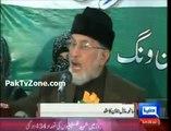 FIR of Model Town Incident not yet registered Tahir ul Qadri