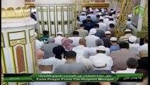 Abdul-Rahman Al-Sudais reads Esha in Masjid Al-Nabawi  By Akmal