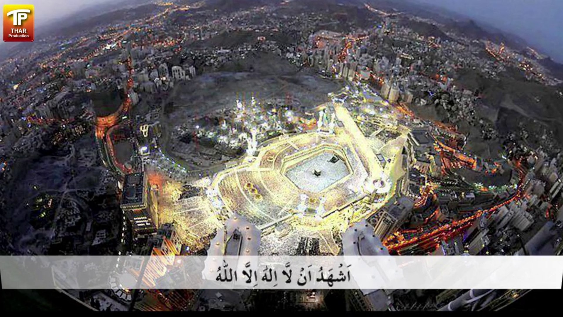 Azan Makkah   Best Azan Of World   Sudi Azan