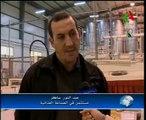 Algerie,Bejaia,industrie,encouragements financiers